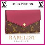 ショッピングVUITTON ルイヴィトン LOUIS VUITTON 財布 中財布 2つ折り フラップ かぶせ 新作 モノグラム ブラウン ブルイエール ローズピンク ゴールド レザー 本革 LV ロゴ