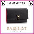 ショッピングVUITTON ルイヴィトン LOUIS VUITTON 財布 中財布 3つ折り 三つ折り かぶせ フラップ 新作 ノワール ブラック ピンク ゴールド コンパクト トリヨンレザー 本革 LV ロゴ