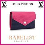 ショッピングVUITTON ルイヴィトン LOUIS VUITTON 財布 小財布 3つ折り 三つ折り かぶせ 新作 ヴィオレ ピンク ネイビー シルバー コンパクト エピ レザー LV ロゴ