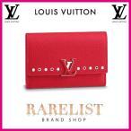 ショッピングVUITTON ルイヴィトン LOUIS VUITTON 財布 中財布 3つ折り 三つ折り 新作 限定 ルビー レッド シルバー コンパクト スタッズ レザー 本革 LV ロゴ