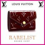 ルイヴィトン LOUIS VUITTON 財布 小財布 3つ折り かぶせ 新作 アマラント パープル ゴールド コンパクト モノグラム ヴェルニ LV レディース