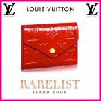ショッピングブランド ルイヴィトン LOUIS VUITTON 財布 小財布 3つ折り かぶせ 新作 スリーズ レッド ゴールド コンパクト モノグラム ヴェルニ LV レディース