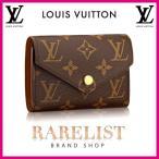 ショッピングVUITTON ルイヴィトン LOUIS VUITTON 財布 小財布 3つ折り かぶせ 新作 モノグラム ブラウン ゴールド コンパクト LV ロゴ