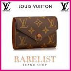 ショッピングVUITTON ルイヴィトン LOUIS VUITTON 財布 小財布 3つ折り かぶせ 新作 ブラウン ゴールド コンパクト モノグラム LV レディース
