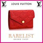 ショッピングVUITTON ルイヴィトン LOUIS VUITTON 財布 小財布 3つ折り 三つ折り かぶせ 新作 スリーズ レッド ゴールド コンパクト レザー 本革 モノグラムアンプラント