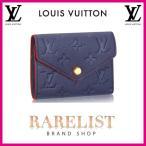 ショッピングVUITTON ルイヴィトン LOUIS VUITTON 財布 小財布 3つ折り 三つ折り かぶせ 新作 マリーヌルージュ ネイビー レッド ゴールド レザー 本革 モノグラムアンプラント