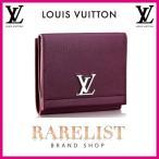 ショッピングVUITTON ルイヴィトン LOUIS VUITTON 財布 小財布 2つ折り 二つ折り フラップ かぶせ 新作 プルーヌ パープル シルバー ロックミー レザー 本革 LVロゴ