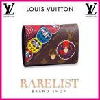 ショッピングVUITTON ルイヴィトン LOUIS VUITTON 財布 小財布 3つ折り かぶせ 新作 限定 モノグラム ブラウン 歌舞伎 だるま プリント ゴールド LV ロゴ
