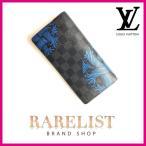 ショッピングブランド ルイヴィトン LOUIS VUITTON 財布 長財布 2つ折り 二つ折り 新作 ダミエグラフィット ブラック グレー ブルー シルバー ポルトフォイユ ブラザ