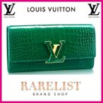 �륤�����ȥ� LOUIS VUITTON ���� Ĺ���� �ե�å� ���֤������� ���� ������� ���꡼�� ������� ���ꥲ������ �쥶�� �̣֥����ͥ��㡼 ���ץ�����