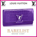 �륤�����ȥ� LOUIS VUITTON ���� Ĺ���� �ե�å� ���֤������� ���� �������� �ѡ��ץ� ����С� ���ꥲ������ �쥶�� �̣֥����ͥ��㡼 ���ץ�����