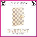 ルイヴィトン LOUIS VUITTON 手帳 手帳カバー 2つ折り 二つ折り 新作 ダミエアズール ベージュ ホワイト ゴールド ロゴ