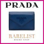 プラダ PRADA 財布 小財布 三つ折り 3つ折り スナップ フラップ ブリュエット ブルー ゴールド レザー ロゴ