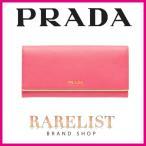 プラダ PRADA 財布 長財布 フラップ かぶせ ペオニア ピンク ゴールド レザー プレート ロゴ メタルバー