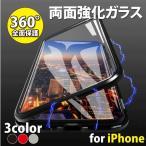iPhoneXS iPhoneX iPhone7 iPhone8 Plus アイフォン ケース アイホン 耐衝撃 強化ガラス 軽量 防塵 簡単装着 かっこいい