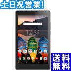 Y!mobile Lenovo TAB3 602LV ブラック 本体 [Bランク] タブレット 中古 送料無料 当社3ヶ月保証