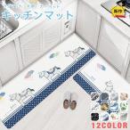 キッチンマット 拭ける キッチンマット おしゃれ 北欧 120 150 ロング カーペット ラグマット 45×75