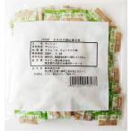 エスビー 小袋山椒の粉(0.2g×200入)×10(1ケース)