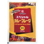 テーオー スペシャルカレーフレーク(甘口) 1kg