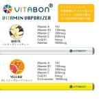【最安値段!】VITABON ホワイト バニラ・グリーティー [ビタボン 電子タバコ]