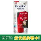 ビオレUV アスリズム スキンプロテクトミルク 65mL