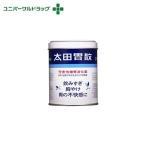 【第2類医薬品】 太田胃散 210g