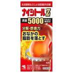 【第2類医薬品】小林製薬 ナイシトールZ 420錠 送料無料 肥満 むくみ 便秘改善