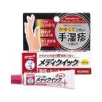 【第(2)類医薬品】メディクイッククリームR[手湿疹薬]