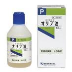 【第三類医薬品】オリブ油 100ml