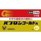 【第(2)類医薬品】 パブロンゴールドA錠  210錠 [風邪薬]