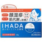 イハダプリスクリードAA 12g 顔湿疹 皮膚炎 肌代謝 ノンステロイド 第2類医薬品