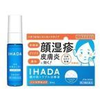 イハダプリスクリードD 14ml 顔湿疹 皮膚炎 ノンステロイド 第2類医薬品