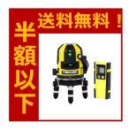 ヤフー価格最低保証付き 送料無料  レーザー 墨出し器 レーザー レベル メーカー1年保証 アフターメンテナンスも充実 フルライン 照射モデル 墨出器