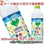 サントリー グリーン ダ・カ・ラ (GREEN DA・KA・RA) 500mlPET×24本(1ケース)