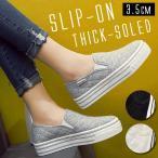 スリッポン レディース スニーカー 靴 歩きやすい 厚底 キルティング  フラットシューズ ^bo-209^