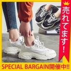 スニーカー 厚底 ローカット カジュアル ウォーキング スポーツ レディース【送料無料】 (bo-507)