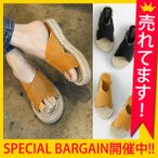 サンダル 靴 シューズ クロスサンダル ジュート フラット シンプル 夏 レディース【送料無料】(bo-517)