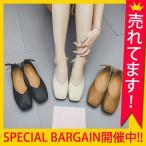 ショッピング パンプス フラット スクエアトゥ リボン Vカット レディース シューズ 【送料無料】 (bo-523)