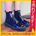 ブーツ サイドゴア ショートブーツ 靴 ファスナー レディース (bo-539)