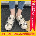 スリッポン 厚底 スニーカー デザインシューズ 靴 レディース シューズ (bo-543)