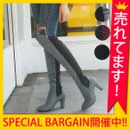 ニーハイブーツ ロングブーツ ブーツ おしゃれ 大きいサイズ ロング かわいい 黒  ハイヒール バイカラー ツートーン(bo-601)