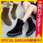 ショートブーツ ブーツ おしゃれ 大きいサイズ ショート ミドル かわいい 黒 歩きやすい 履きやすい インヒール  ボア ファー (bo-602)