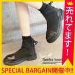 ブーツ レディース ショート ソックス ショートブーツ 履きやすい 黒 ソックスブーツ レディース 靴 (bo-605)