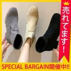 ブーツ ショート レディース シューズ おしゃれ 秋 冬 大きいサイズ 黒 ブラック ローヒール 歩きやすい チャンキー 靴(bo-616)