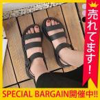 サンダル レディース カジュアル おしゃれ かわいい 大きいサイズ 靴 シューズ ^bo-637^