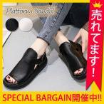 サンダル レディース 厚底 歩きやすい 韓国 履きやすい おしゃれ カジュアル シューズ (bo-685)