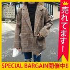グレンチェック ジャケット テーラードジャケット オーバーサイズ コート アウター レディース 秋冬 (jk072)