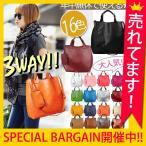 背包 - トートバッグ A4 2wayバッグ 通勤バッグ レディース ショルダーバック ショルダー 鞄 BAG 【ka-040】