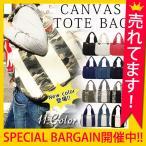 トートバッグ A4 バッグ 帆布 布製 トートバッグ キャンバス マザーズバッグ 大容量 バッグ レディース 【ka-084】