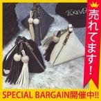 ショッピングフリンジ ハンドバッグ レディース ポーチ 三角 フリンジチャーム BAG 鞄 (送料無料) (ka-112)